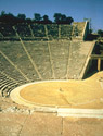 Archaeological Site of Epidaurus