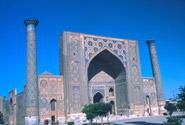 Samarkand – Crossroads of Cultures